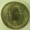 1946 D Booker T. Washington Commemerative Half Dollar