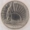 1986 D Statue of Liberty - Ellis Island Commemorative Half Dollar