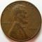 1944 D Lincoln Cent