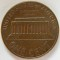 1980 Lincoln Cent
