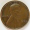 1973 Lincoln Cent