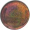 1912 Lincoln Cent