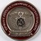 1998 81st Anniversary Medical Service Corps Challenge Coin