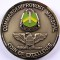 8th Military Police Brigade Korea Commander / Provost Marshal Challenge Coin