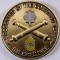 3rd Battalion 7th Field Artillery Regiment Challenge Coin