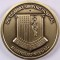 3rd Combat Support Hospital Meddac Challenge Coin Nuernberg