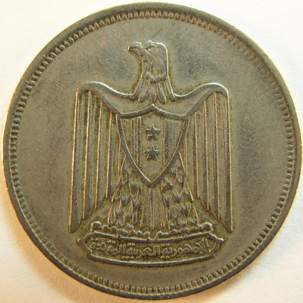 click for larger picture of 1967 Egypt 10 Piastres