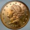 1897 S $20 Liberty Gold Double Eagle