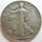 1946 S Walking Liberty Half Dollar