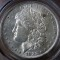 1882 O/S Morgan Dollar (O over S)