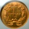 1862 Gold Dollar Indian Head, Large Head, Type 3