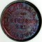1861-1865 H.J. Bang Restaurant Token Broadway