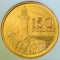 1969 Singapore 150 Dollars Gold - 150th Anniversary of Founding