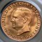 1917 McKinley Memorial Gold Dollar