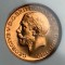 1911 Great Britain Gold Sovereign Proof