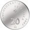 2007 B Swiss Silver 20 Francs 100th Anniversary of the Swiss National Bank