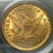 1896 Coronet Head Gold Quarter Eagle $2.50