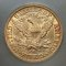 1890 CC $5 Gold Liberty Half Eagle