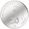 2007 B Swiss Silver 20 Francs The Munot at Schaffhausen