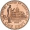 2009 Lincoln Bicentennial One Cent  (Professional Life in Illinois)