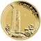 2009 P Australia Dollar - Saturn V Rocket