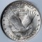 1929 S Standing Liberty Quarter Dollar FH (Full Head)