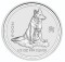 2006 Australian Silver Dog 1/2 ounce 50 Cents